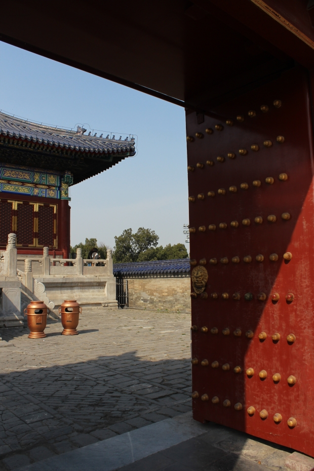 Picturesque Gate inside the Temple of Heaven complex