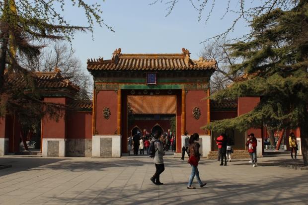 Zhaotai Gate